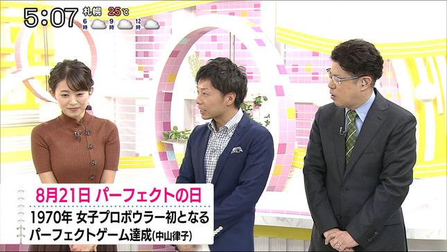 大家彩香 どさんこワイド!!朝!5