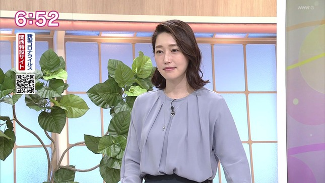 牛田茉友 ニュースほっと関西 列島ニュース 1