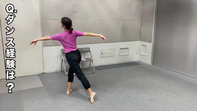 下村彩里 女子アナダンス部 練習編 5