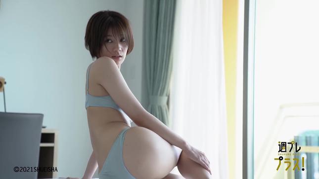 佐藤美希 週プレ プラス 17