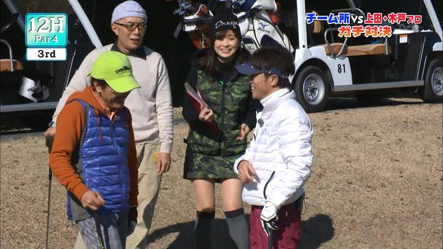繁田美貴 所さんの楽しいゴルフ 03
