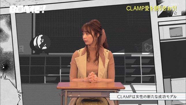 宇垣美里 杉浦友紀 B面ベイビー! 13