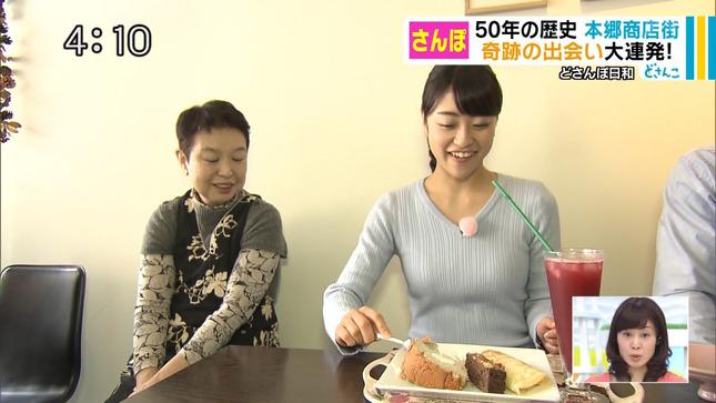 村雨美紀 どさんこワイド すすめ!みらい戦隊!! 11