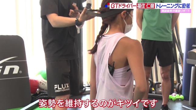 岡副麻希 SUPER GT+ 21