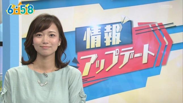 斎藤真美 おはよう朝日土曜日です ABC NEWS 10