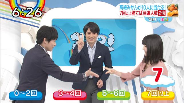 川島海荷 團遥香 後呂有紗 ZIP! 10
