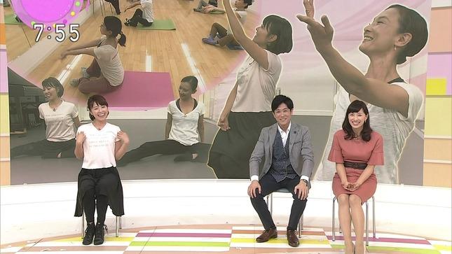 小郷知子 おはよう日本 8