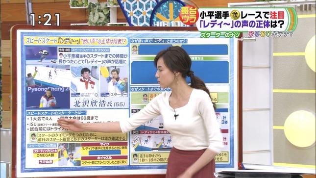 笹川友里 ひるおび! 3