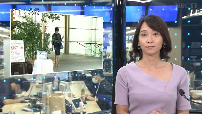 出水麻衣 ひるおび! TBSニュース 9