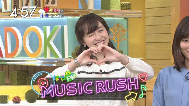宇賀神メグ はやドキ! AKB48グループ歌唱力No1決定戦 9