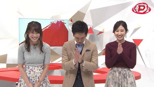 澤井志帆 まるごと Dスポ8