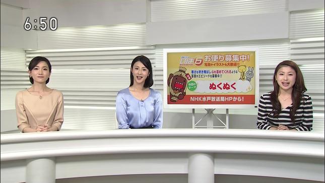 森花子 茨城ニュースいば6 奥貫仁美  いばっチャオ!5