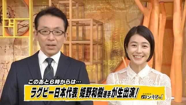 夏目三久 真相報道バンキシャ! 1