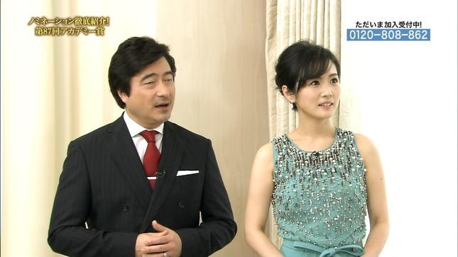 高島彩 ノミネーション徹底紹介第87回アカデミー賞 03
