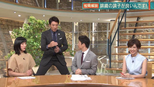 竹内由恵 報道ステーション 1