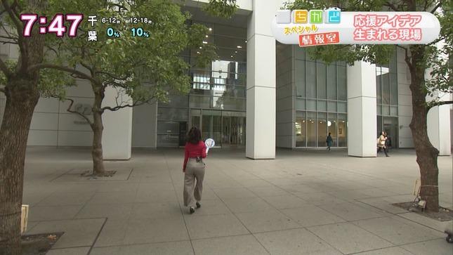 保里小百合 おはよう日本 7