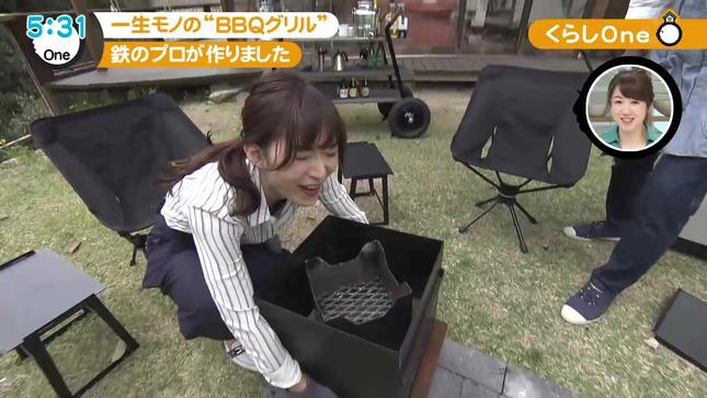 速水里彩 ニュースOne 9