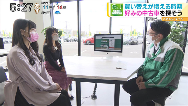村雨美紀 どさんこワイド179 10