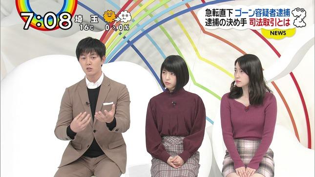 熊谷江里子 團遥香 ZIP! 7
