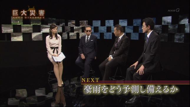 上條倫子 巨大災害 MEGA DISASTER 02