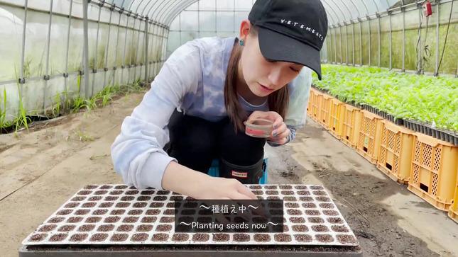 トラウデン直美農業チャンネル 11
