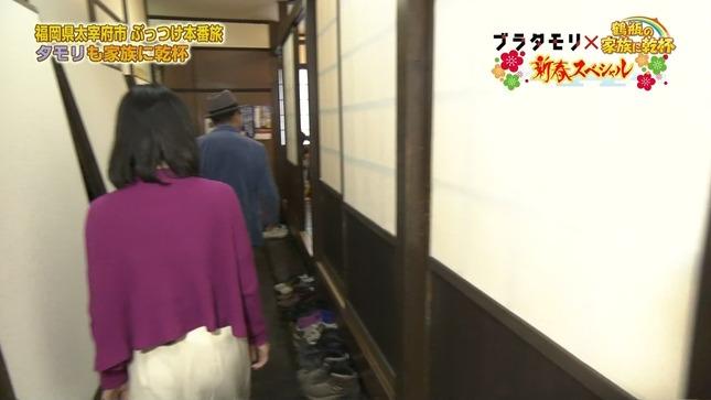 林田理沙 ブラタモリ×鶴瓶の家族に乾杯新春SP ゆく年くる年 9