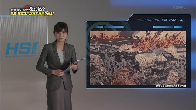 畑下由佳 深層NEWS 解明!歴史捜査 2