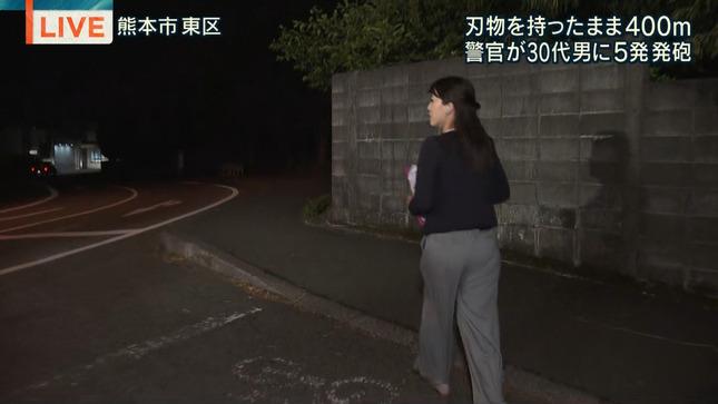 住吉香音 報道ステーション 5