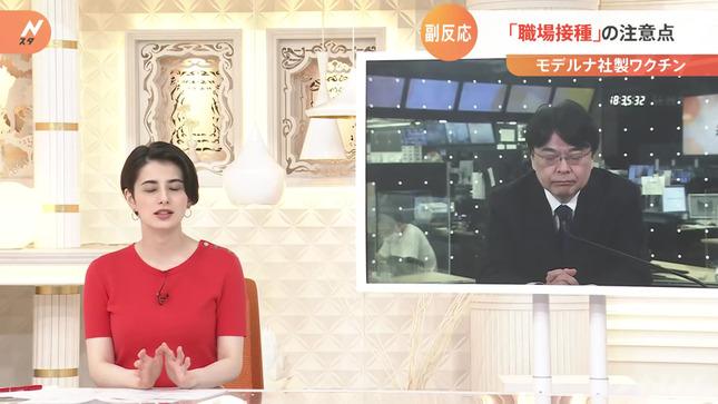 ホラン千秋 Nスタ 13