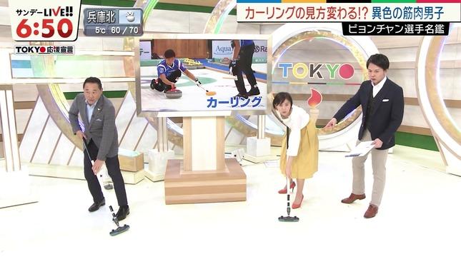 山本雪乃 サンデーLIVE!! ハナタカ!優越館 5