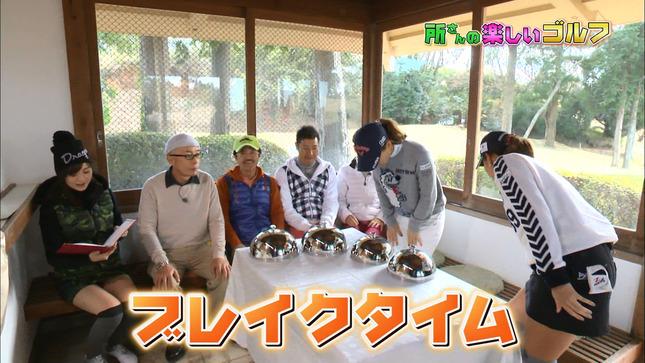 繁田美貴 所さんの楽しいゴルフ 06