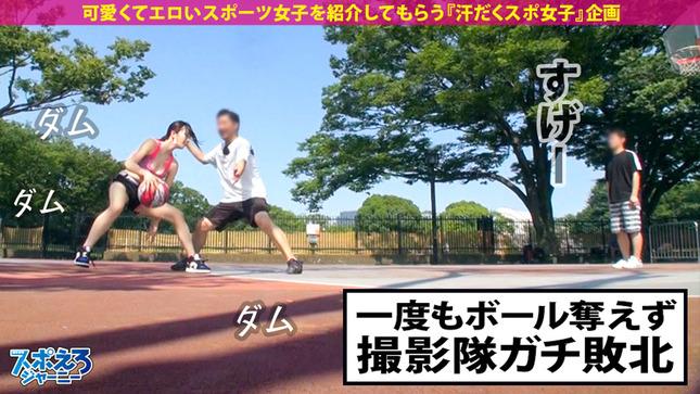 バスケ元日本代表候補 S○Xは日本代表級だった 7