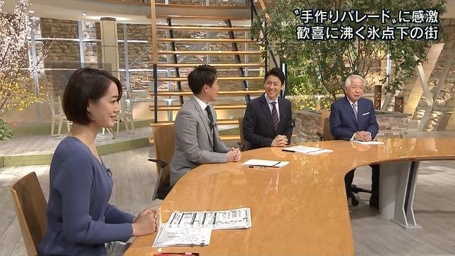 八木麻紗子 報道ステーション 6