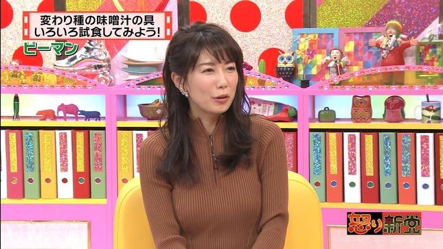 青山愛 マツコ&有吉の怒り新党 2