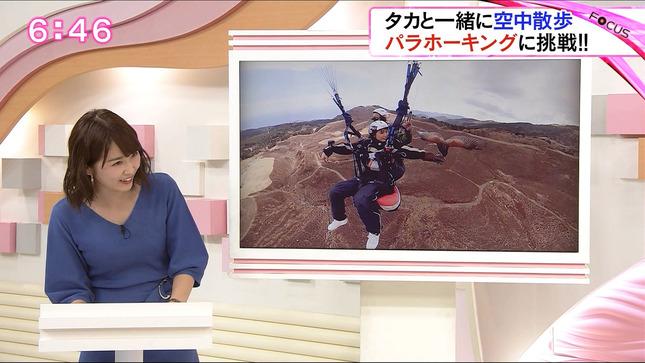 垣内麻里亜 news everyしずおか THE COMPASS 防災の羅針盤 5