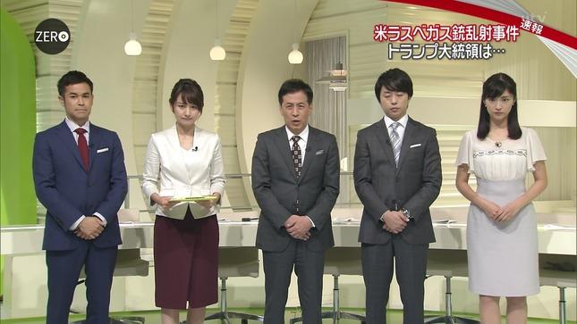 岩本乃蒼 NewsZero 14