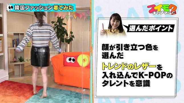 トラウデン直美 スイモクチャンネル 15
