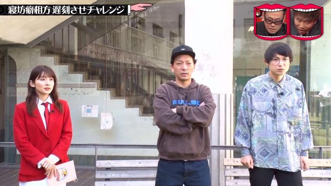 山本里菜 水曜日のダウンタウン 9