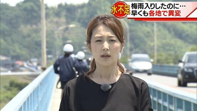 森葉子 スーパーJチャンネル 10