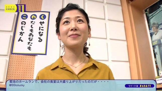 桑子真帆 ニュースチェック11 大成安代 1