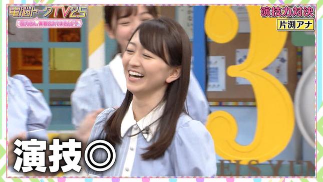電脳トークTV 池谷実悠 片渕茜 田中瞳 森香澄 21