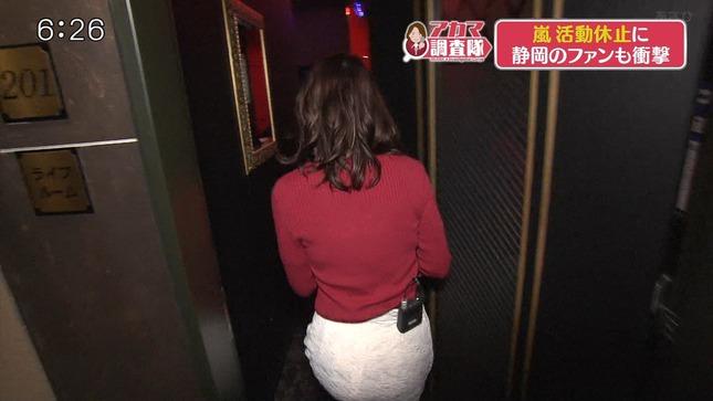 赤間優美子 とびっきり!しずおか 11