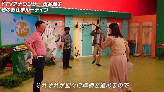 虎谷温子アナのお仕事ルーティン 12