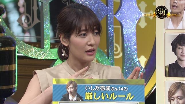 吉田明世キ サンデー・ジャポン 7