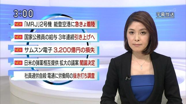 鎌倉千秋 クローズアップ現代+ NHKニュース 1