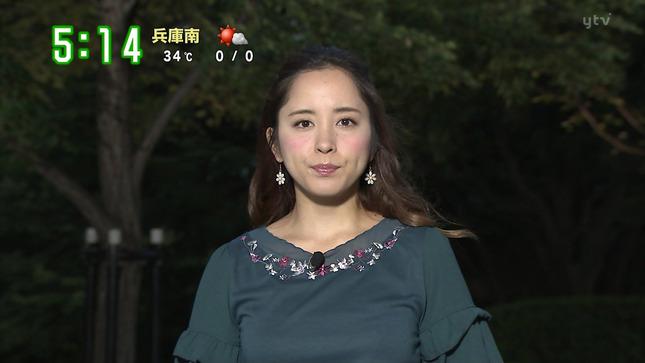 武田訓佳 す・またん! ten 10