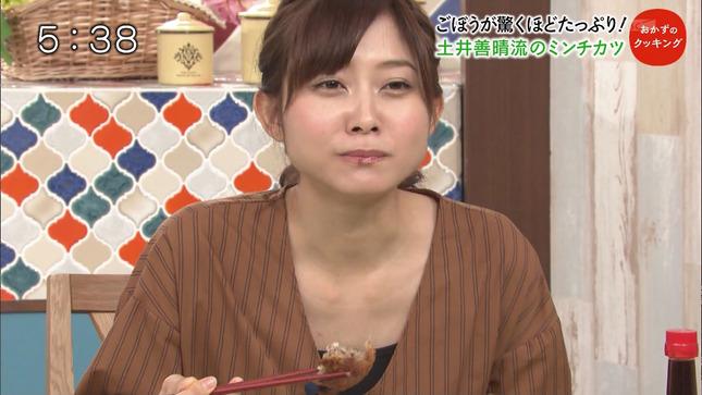 久冨慶子 おかずのクッキング 4