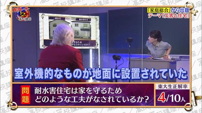 赤木野々花 カズレーザーvsNHK高校講座 2