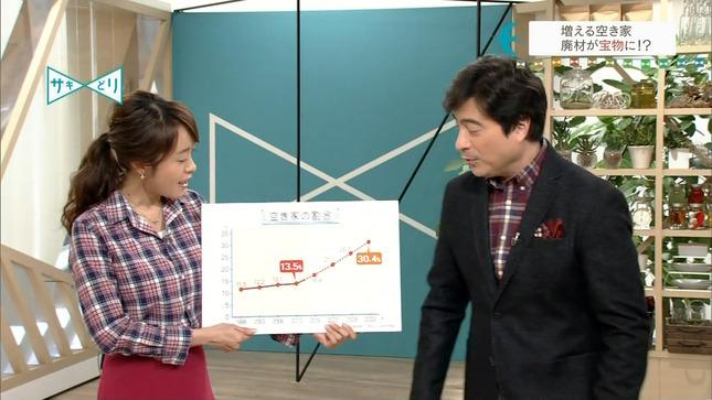 片山千恵子 サキどり↑ リアル日本人! しあわせニュース 7