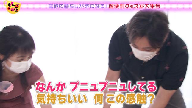 川田裕美 ピーチCAFE 17